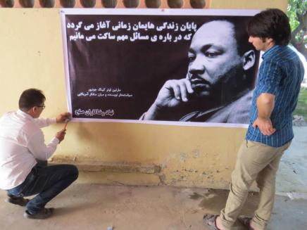 Dr. King in Dari