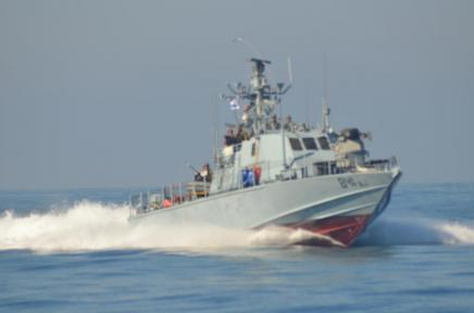 Israeli Navy fires on Gaza Fishermen on November 28, 2012: Photo- Maher Alaa