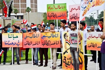 Students Against Sectarianism