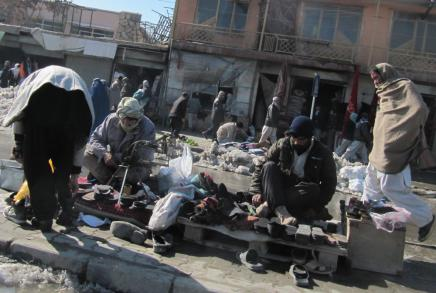What is the Afghan Street Opinion?