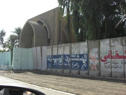 The entrance of Mustansiriya University on Palestine Street.