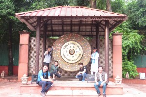 World Peace Gong: New Delhi