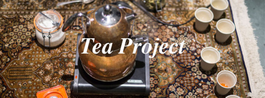 Tea Project Banner
