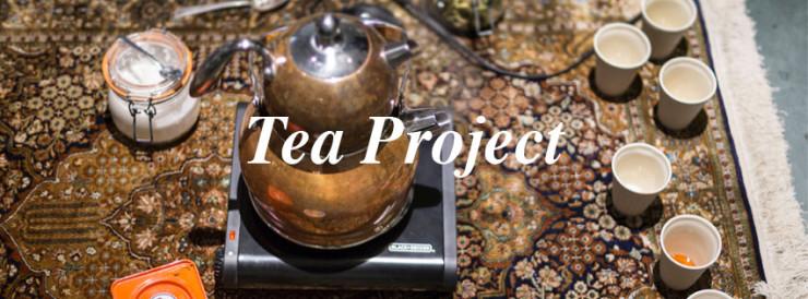 Tea Project Banner