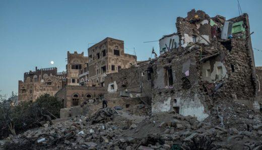 yemen-piece
